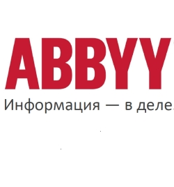 Решения на базе ABBYY Compreno: ABBYY InfoExtractor SDK, ABBYY Smart Classifier SDK и ABBYY Intelligent Search SDK
