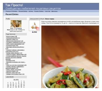 Салат с шпротами и кукурузой рецепт пошагово