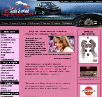 Ladies & Cars